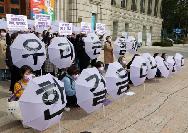 한국여성의전화 등 시민단체 회원들이 15일 서울 중구 서울도서관 앞에서 '서울시장 위력 성폭력 사건 공동행동 출범 기자회견'을 열고 성차별 성폭력 철폐 등을 촉구하는 퍼포먼스를 하고 있다. 뉴시스