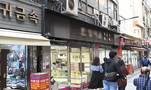 14일 금을 매매하러 온 소비자와 상인들이 서울 종로구 귀금속 골목을 지나고 있다. 종로에는 제조·도매·소매 업체 약 3000개가 밀집해 있다. 이제원 기자