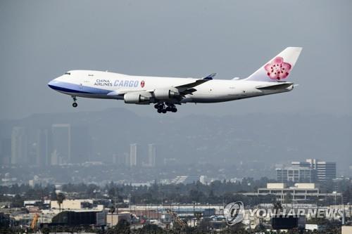 LA 공항에 착륙하는 대만 항공기 자료 사진