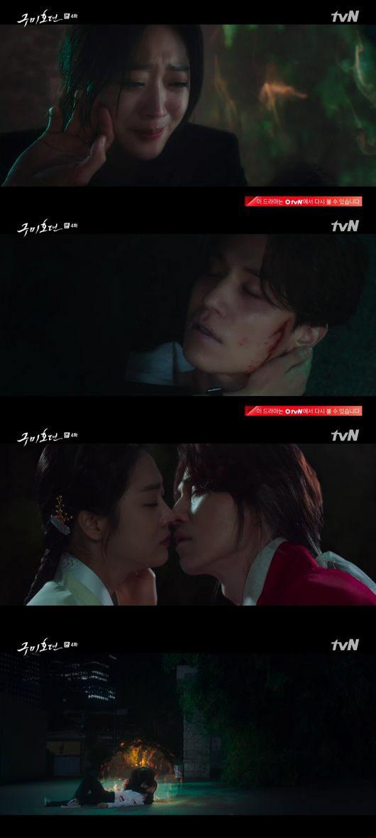 (사진=tvN '구미호뎐')