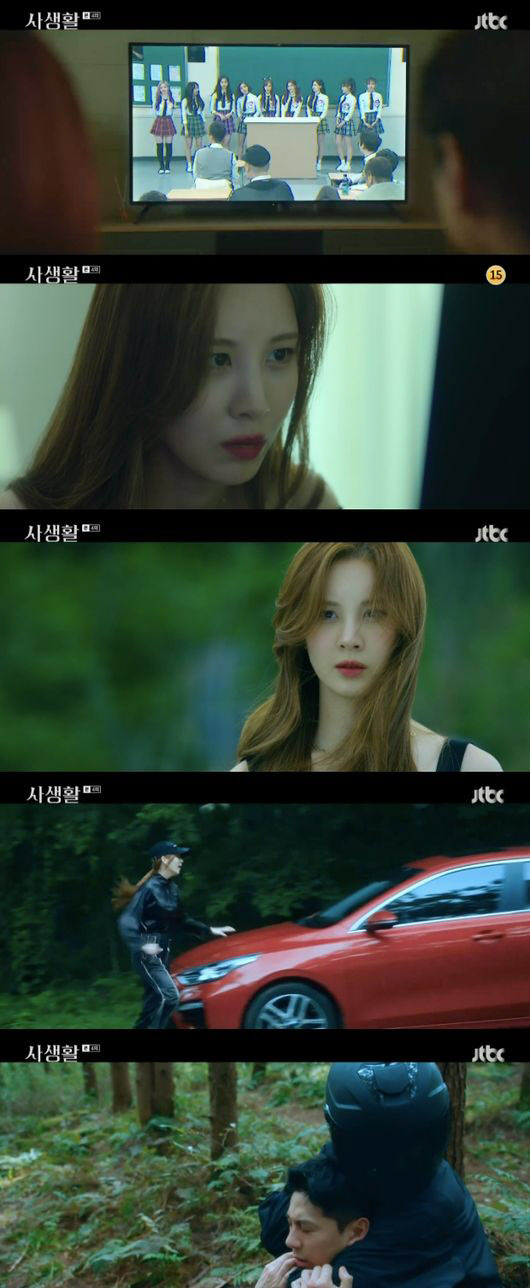 (사진=JTBC '사생활')