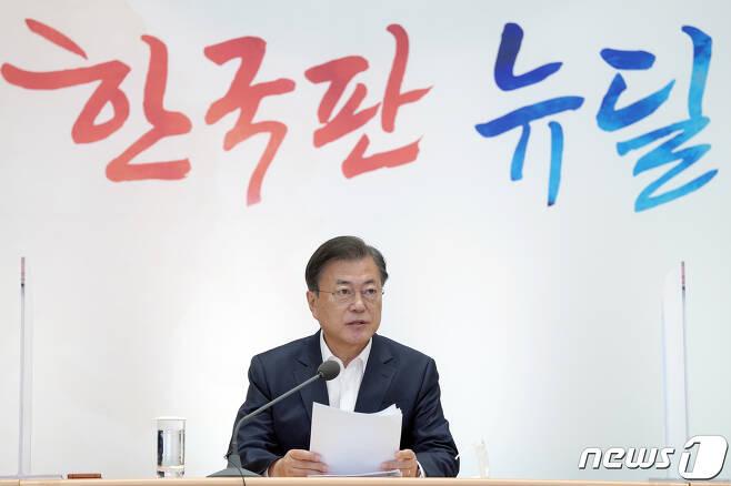 문재인 대통령. 2020.10.13/뉴스1 © News1 유승관 기자