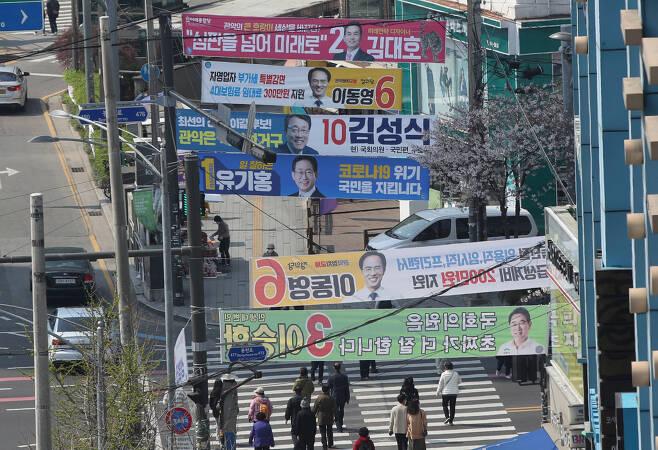 21대 총선의 공식 선거운동이 시작된 당시 서울 시내 거리에 후보자들의 현수막이 설치돼 있다. [연합]