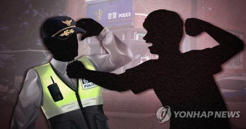 경찰관 폭행 (PG) [제작 최자윤] 일러스트