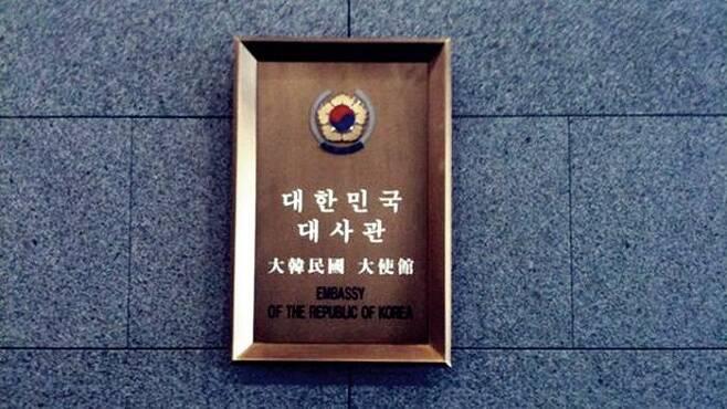 한국 대사관. /뉴시스