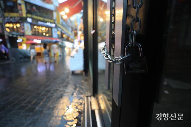 서울 중구 명동의 한 상가에 자물쇠가 채워져 있다. / 우철훈 기자