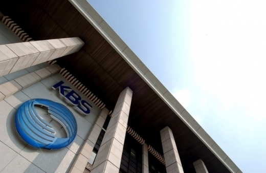 KBS 연구동 여자 화장실에 카메라를 불법 설치 및 촬영한 혐의로 재판에 넘겨진 KBS 공채 출신 개그맨 박대승이 징역 2년을 선고 받았다./사진=KBS제공