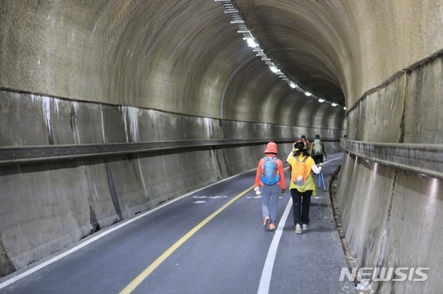 옛 중앙선 철길 터널.