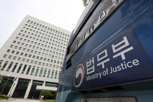 서울 서초구 대검찰청 청사 안에 법무부 버스가 주차해 있는 모습. 뉴스1