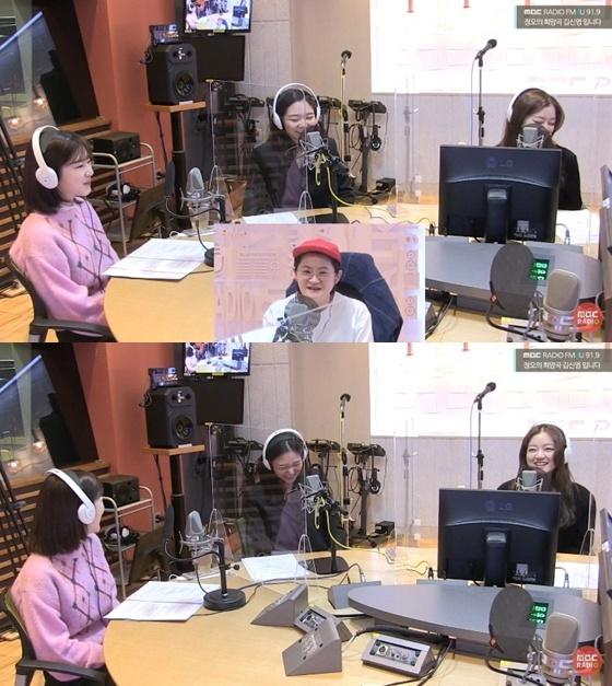 고아성, 이솜, 박혜수 /사진=MBC FM4U '정오의 희망곡 김신영입니다' 보이는 라디오 방송화면 캡처