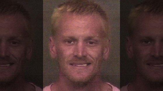 여우원숭이를 훔쳤다가 발각돼 체포된 코리 맥길로웨이[폭스TV트위터]
