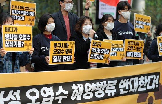 환경운동연합과 시민방사능감시센터 관계자들이 19일 서울 종로구 옛 주한일본대사관 앞에서 열린 기자회견에서 후쿠시마 핵발전소 방사성 오염수의 해양 방류를 검토 중인 일본 정부를 규탄하며 한국의 대응을 촉구하고 있다. [뉴스1]