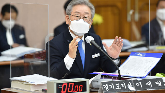 이재명 경기도지사가 국회 행안위 국정감사에서 의원들 질의에 답변하고 있다.
