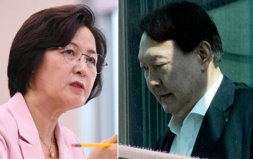 추미애 법무부 장관, 윤석열 검찰총장. 연합뉴스