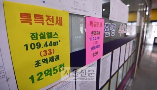 잇따른 정부의 부동산 정책 이후 전셋값 폭등 및 전세 품귀 현상이 일어나고 있는 가운데 4일 서울 송파구 한 부동산공인중개사 사무소 밀집 상가 유리창에 12억원대의 부동산 전세 매물 안내지가 붙어 있다.박윤슬 기자 seul@seoul.co.kr