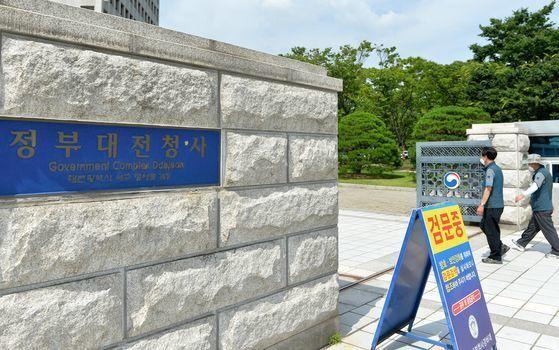 중소벤처기업부가 입주해 있는 정부대전청사. 프리랜서 김성태