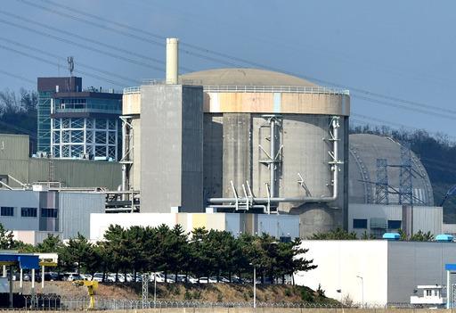 경주시 양남면 월성원자력발전소에 운전이 영구정지된 '월성 1호기'가 보이고 있다. 뉴시스