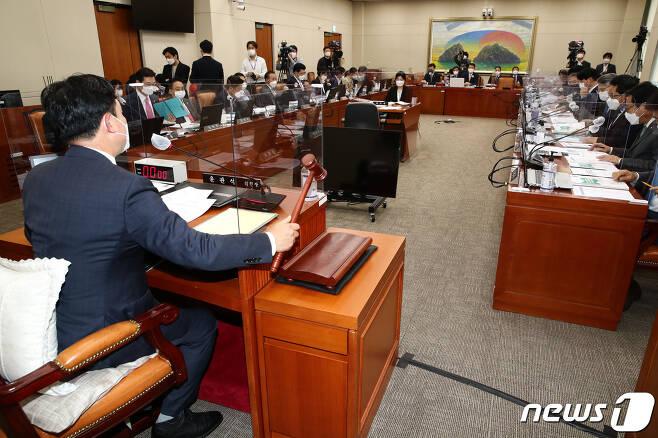 국회 정무위원회/뉴스1 © News1 박세연 기자