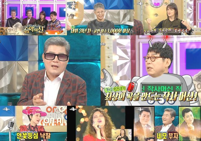 [사진=MBC 방송화면] '라디오스타'에서 진성, 이은미, 박칼린, 이건우가 활약했다.