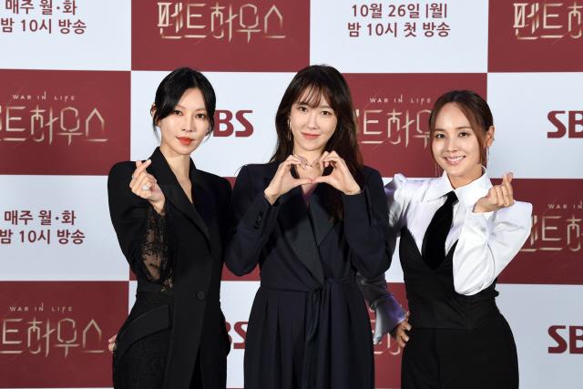 배우 김소연과 이지아, 유진. / 사진=SBS 제공