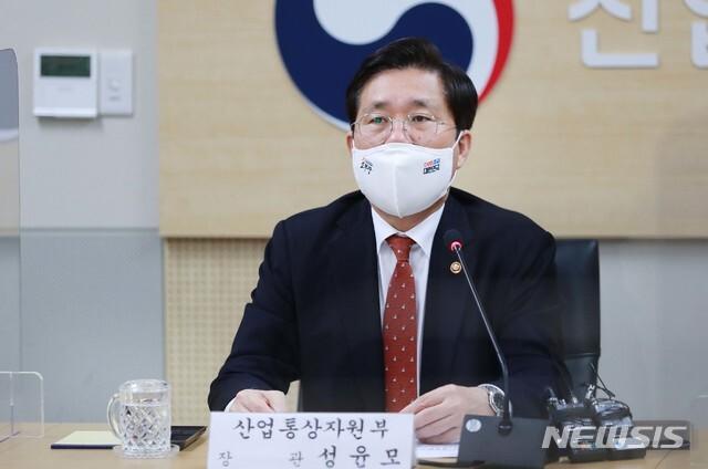 [서울=뉴시스]성윤모 산업통상자원부 장관. (사진=산업통상자원부 제공) 2020.10.16. photo@newsis.com
