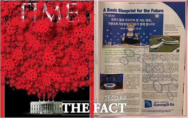사진은 19일자 '타임지' 한 면을 장식한 '경기도 기본소득 박람회' 소개 내용과 이 지사(오른쪽). /독자 제공