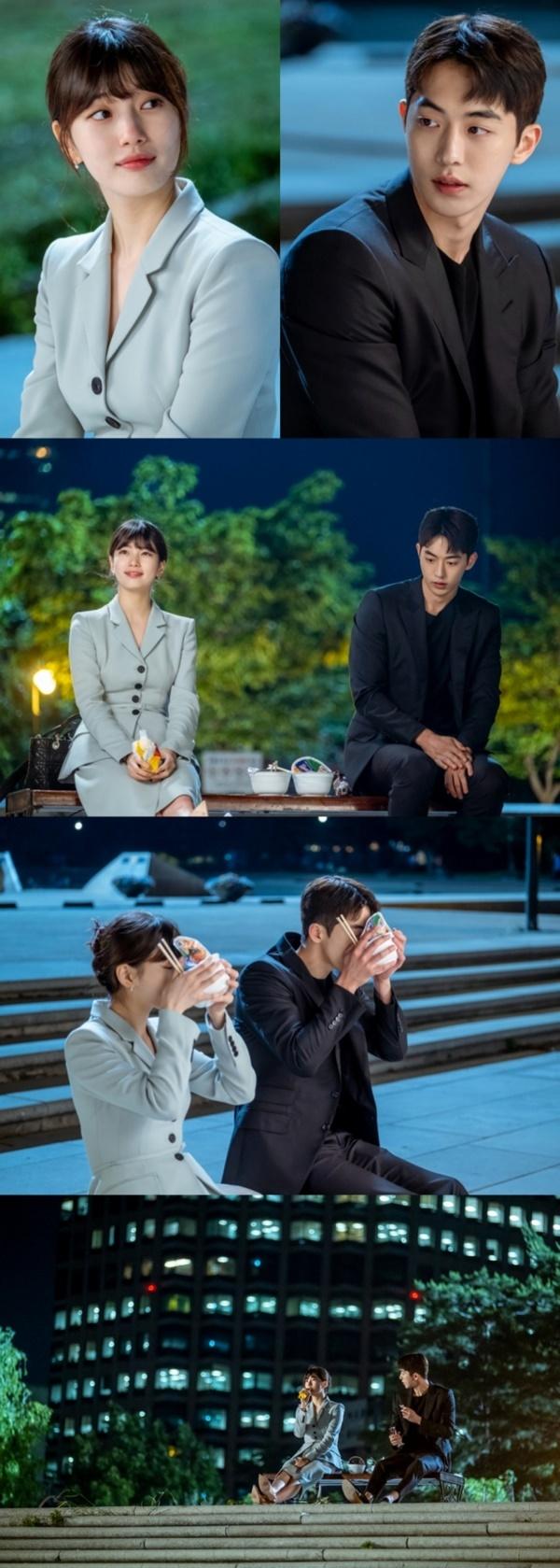 배수지 남주혁 / 사진=tvN 스타트업