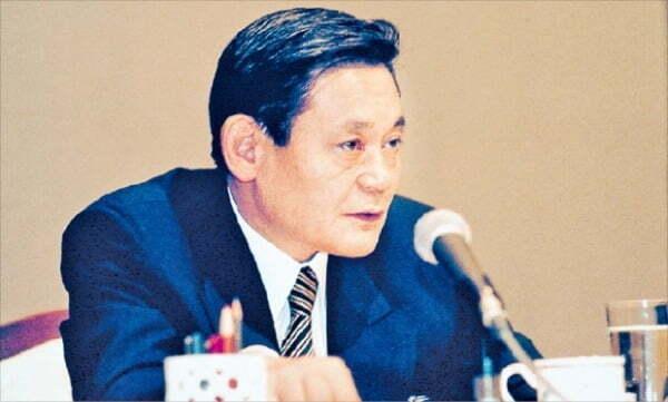 1993년 독일 프랑크푸르트에서 '신경영'을 선언하는 이건희 회장.  삼성 제공