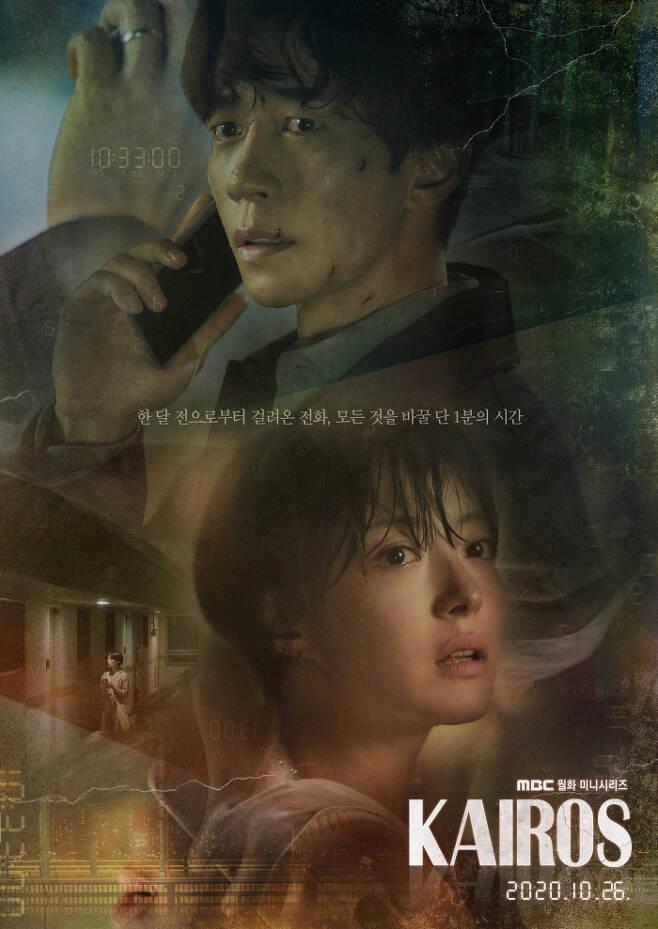 사진 제공 MBC