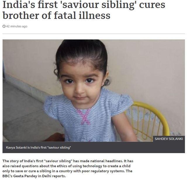 [서울=뉴시스]인도에서 악성 빈혈로 고통받던 7살 오빠가 치료를 위한 '구세주 동생'(saviour sibling)으로부터 골수를 이식받아 건강을 되찾은 사연이 화제가 되면서 치료를 위해 '맞춤형 아기'를 낳는 것이 윤리적으로 합당한지를 둘러싸고 논란이 일고 있다. 골수 이식 수술을 한 생후 18개월의 카비야 솔랑키. <사진 출처 : BBC> 2020.10.27