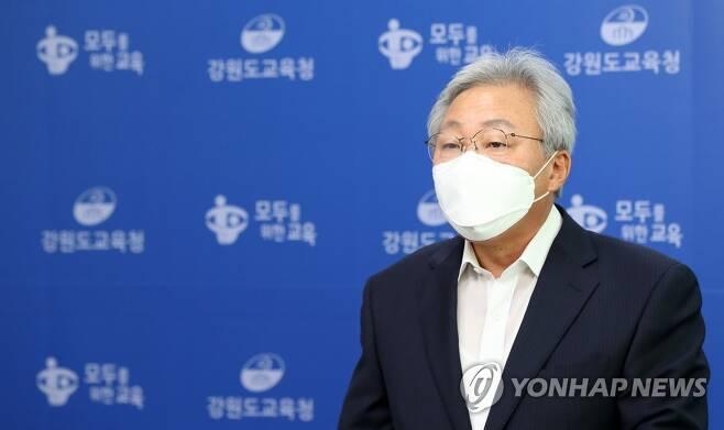 민병희 강원도교육감 [연합뉴스 자료사진]