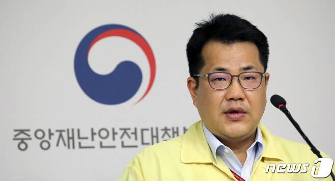 손영래 보건복지부 대변인/뉴스1 © News1 장수영 기자