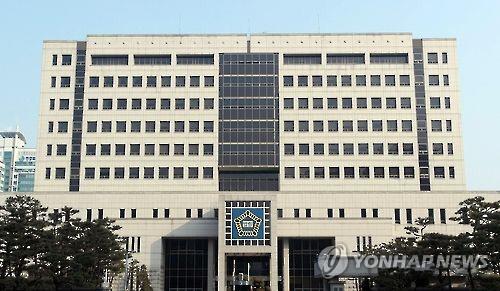 대전 법원종합청사. [이미지출처=연합뉴스]