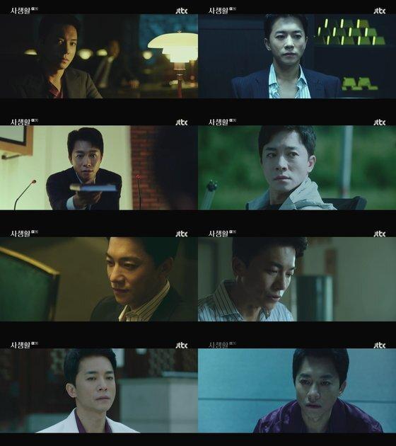 '사생활' 김영민