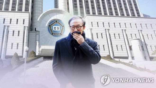이명박 전 대통령 징역 17년·벌금 130억 확정 (CG) [연합뉴스TV 제공]