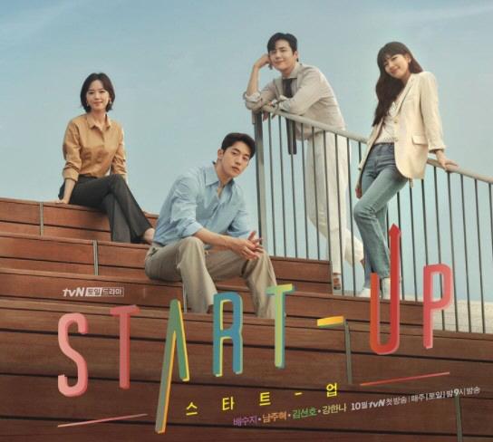 / 사진=tvN 제공
