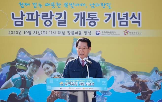 김영록 전남지사 [전남도 제공·재판매 및 DB 금지]