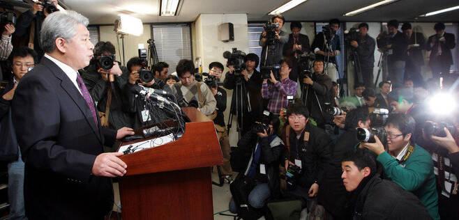 2007년 12월5일, 서울중앙지검이 엠비 관련 의혹을 무혐의 처분한다고 밝히고 있다. 박종식 기자 anaki@hani.co.kr
