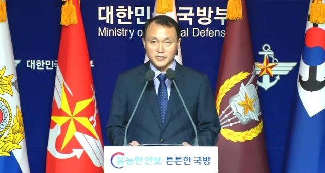 [서울=뉴시스] 문홍식 국방부 부대변인. 2020.08.06. (사진=이브리핑 캡처)