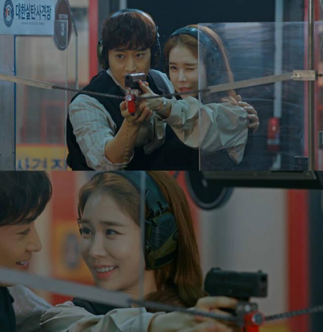 '나를 사랑한 스파이' MBC 제공