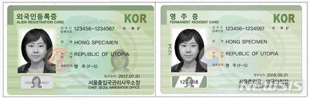 [서울=뉴시스]법무부는 외국인등록증의 영문 표기인 'Alien Registration Card'에서 배타적인 어감이 포함된 '에일리언(Alien)'을 변경하기로 했다고 지난 6월1일 밝혔다. 사진은 현재 외국인등록증(왼쪽)과 변경되는 영주증. (사진=법무부 제공). 2020.06.01