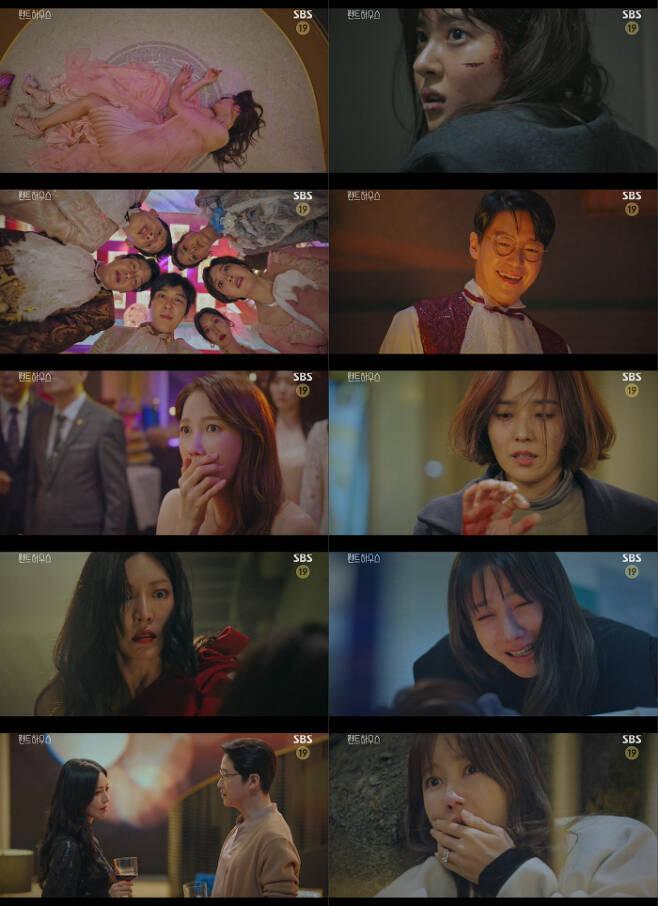 '펜트하우스' SBS 제공