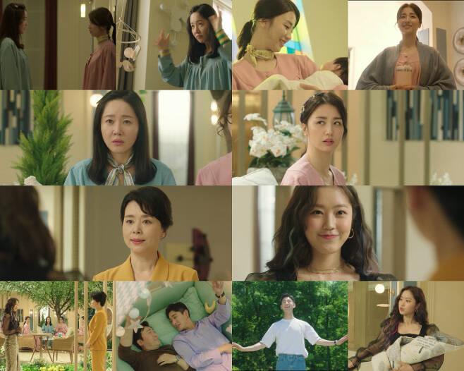 '산후조리원' tvN 제공