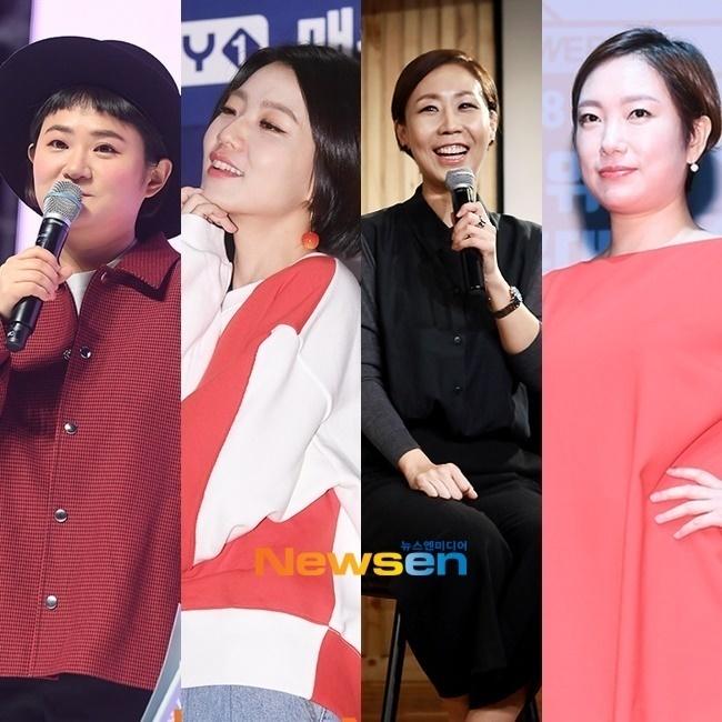 왼쪽부터 김신영, 안영미, 정선희, 정경미
