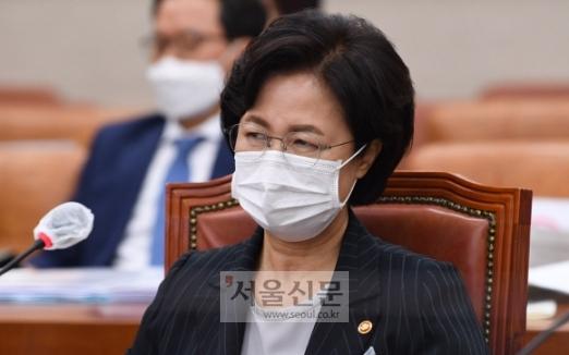 - 추미애 법무부 장관. 서울신문DB