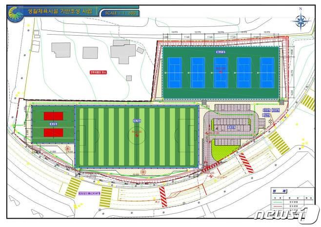 수원아이파크시티 인근 생활체육시설 배치 계획도.(수원시) © 뉴스1
