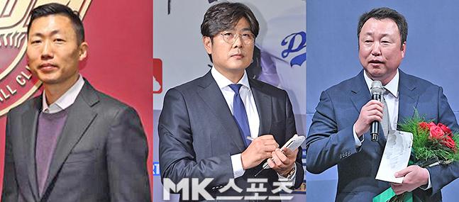 김치현 키움 히어로즈 단장, 정민철 한화 이글스 단장, 차명석 LG 트윈스 단장(왼쪽부터)은 2021시즌 감독에 대한 숙제를 안고 있다. 사진=키움 제공/MK스포츠DB