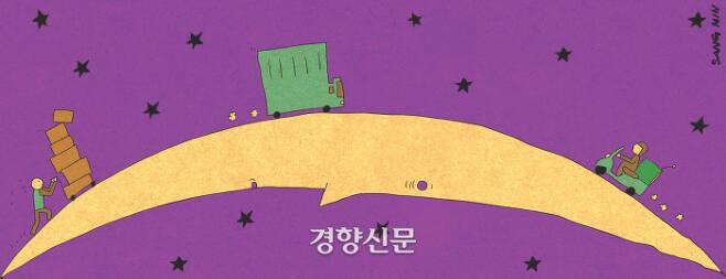 야간 노동/ 김상민 기자