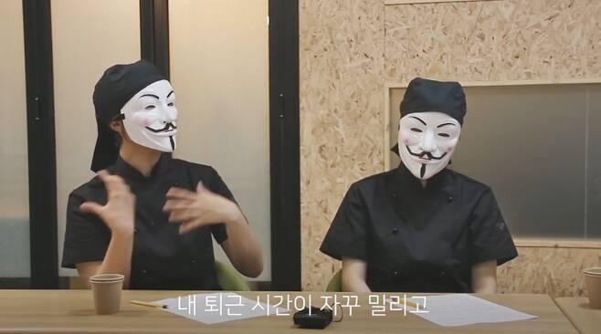 ▲ '파리바게뜨 카페기사 이야기' 콘텐츠