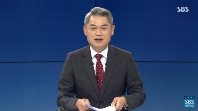 SBS '주영진의 뉴스브리핑' 주영진 앵커